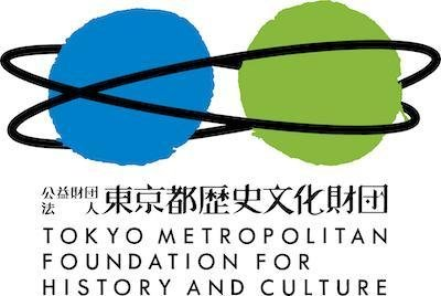 Tokyo Metropolitan Foundation for History and Culture