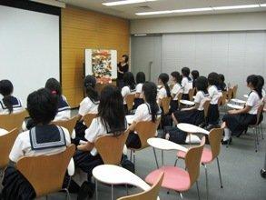 学習院ブログ.JPG