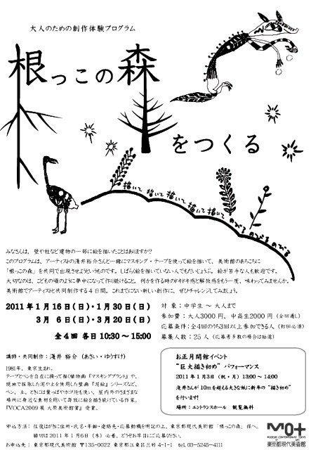 浅井チラシJPG.jpg