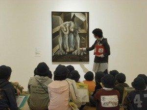 0128東川小.JPG