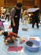 09.1.15 中野区立谷戸小学校 077.jpg