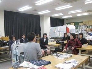 20100212 学校訪問 新宿高校第2回 (28).jpg