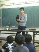 20100212 学校訪問東寺方1.jpg