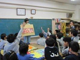 2011.1.28二上小学校授業参観ブログ.jpg