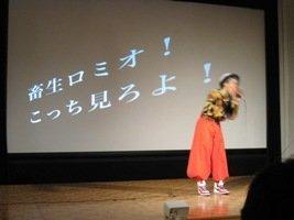 MOT講座ブログ.jpg
