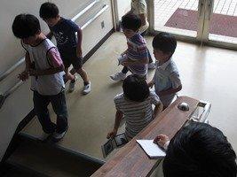 青山小出張授業 ブログ2.jpg