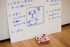 kiokuworkshop15__235ss.jpg