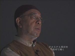 伊藤(blog).JPG