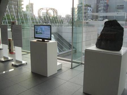 石炭展示.JPG