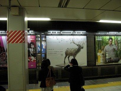 110531-渋谷№12-4.jpg