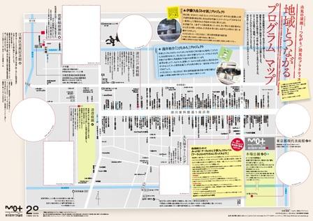 地域マップ全体.jpg
