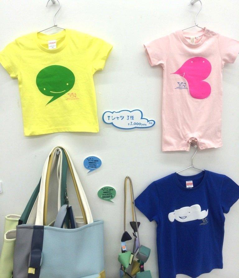 こどもTシャツ.jpg