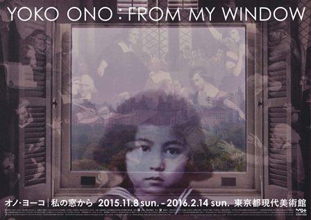 150827_オノヨーコ_B3.jpg