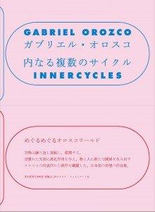 orozco_カタログ画像.jpg