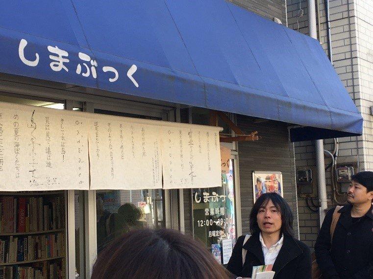 shimabook.jpg