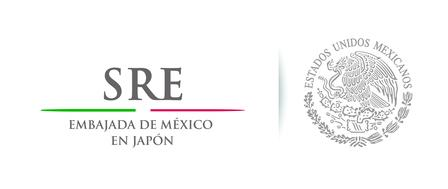 メキシコ大使館 ロゴ横並び.jpgのサムネイル画像