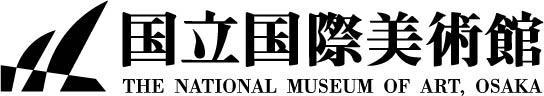 国立国際美術館 ロゴ.jpg