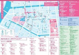 map (300x212).jpg